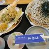手打ち蕎麦 神楽坂 - 料理写真: