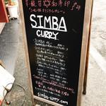 SIMBA -