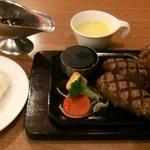 ビッグボーイ - 大俵ハンバーグ&カットステーキ