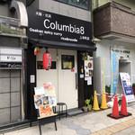 コロンビアエイト - 店の外観