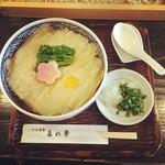 多め勢 - 料理写真: