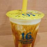 パールレディ - ドリンク写真:台湾黒糖オレ