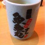 魚魚丸 - 単なる湯呑( ̄▽ ̄)