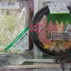 ミニストップ - 料理写真:ベーシックサラダ 128円 17.2kcal/85gにたっぷり海鮮丼 598円 595kcal
