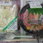 ミニストップ - ベーシックサラダ 128円 17.2kcal/85gにたっぷり海鮮丼 598円 595kcal