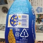 ミニストップ - オランジーナ100 139円/300ml