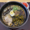 うまか軒 - 料理写真:くまもと高菜ラーメン(780円)