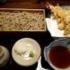 藤かけ - 料理写真: