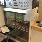 木曽精肉店 - 揚げ物コーナー