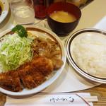 キッチン南海 - 料理写真:チキンカツ・しょうが焼きライス…730円