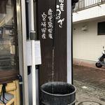 隅田川 - おそと2。