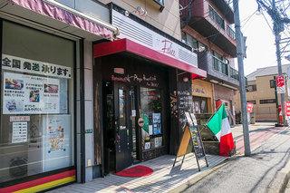 カフェ&バル Felice - 糸島市前原中央に新しくオープンした「Cafe & Bar Felice(フェリーチェ)」さん。
