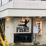 博多炉端 魚男 - DON'T THINK FISH‼