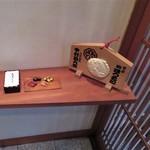 111636884 - 中村勘九郎氏の絵馬。