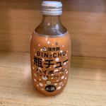 源豊洋行 - 初対面のドリンクー450円