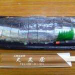 11164138 - さんま寿司 600円