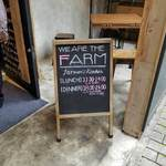 WE ARE THE FARM - 看板