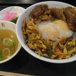子宝の湯 - 子宝カルビ丼