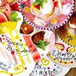 スガッチィー - 料理写真:サプライズドルチェ