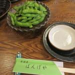 居酒屋ばんげや - 料理写真:お通し1人300円