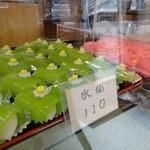 重田菓子店 - 1月のお菓子!水仙がかわいいー