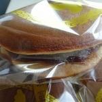 重田菓子店 - 1個130円