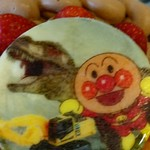 お菓子の家 スワン - 料理写真: