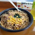 デイリーヤマザキ - 料理写真:特盛ツナ&焼とうもろこしとグリーンティー~☆