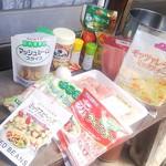 ザ・ビッグ - 料理写真:食材色々で1000円ぐらい。