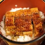 自家製麺 竜葵 - ひつまぶしの鰻の蒲焼