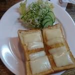 クラムボン - チーズトースト
