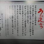 田村菓子舗 - 高級まんじゅう
