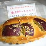 田村菓子舗 - 日本一細長い佐田岬半島産の金太郎芋を使用