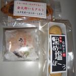 田村菓子舗 - 黒め塩ぼーろ