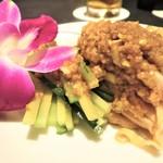 Col Bleu - 蒸し鶏カシューナッツソース