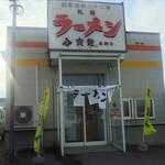 ラーメン寶龍 - お店。