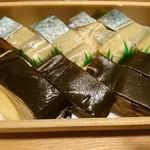 111680088 - さばの押し寿司1620円