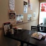 日本橋焼餃子 - テーブル席の様子。