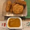 マクドナルド - 料理写真:チキンマックナゲット 150円