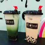 Cutea - 抹茶とミルクティー
