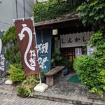 新かしわ - 【2019/7】店舗外観
