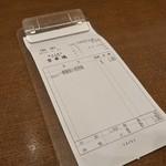 京華樓 - 京華樓(きょうかろう)(神奈川県横浜市中区山下町)伝票