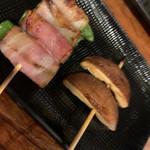 串道楽 潤 - アスパラベーコンとしいたけはワタシの鉄板!!