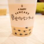 幸せのパンケーキ - 姪っ子用タピオカ(ロイヤルミルクティ)