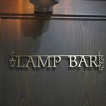 ランプバー -