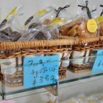 ケーキの店 のぐち - クッキーチョコアーモンド(350円)