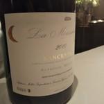 オーベルジュ・ド・リル - 今回飲んだ赤ワイン。