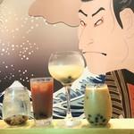 炭焼ひばち - ドリンク写真:タピオカ×お酒