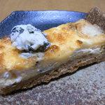 11171394 - 4種のチーズのキッシュ