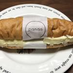 panda - あんバターサンド パッケージ
